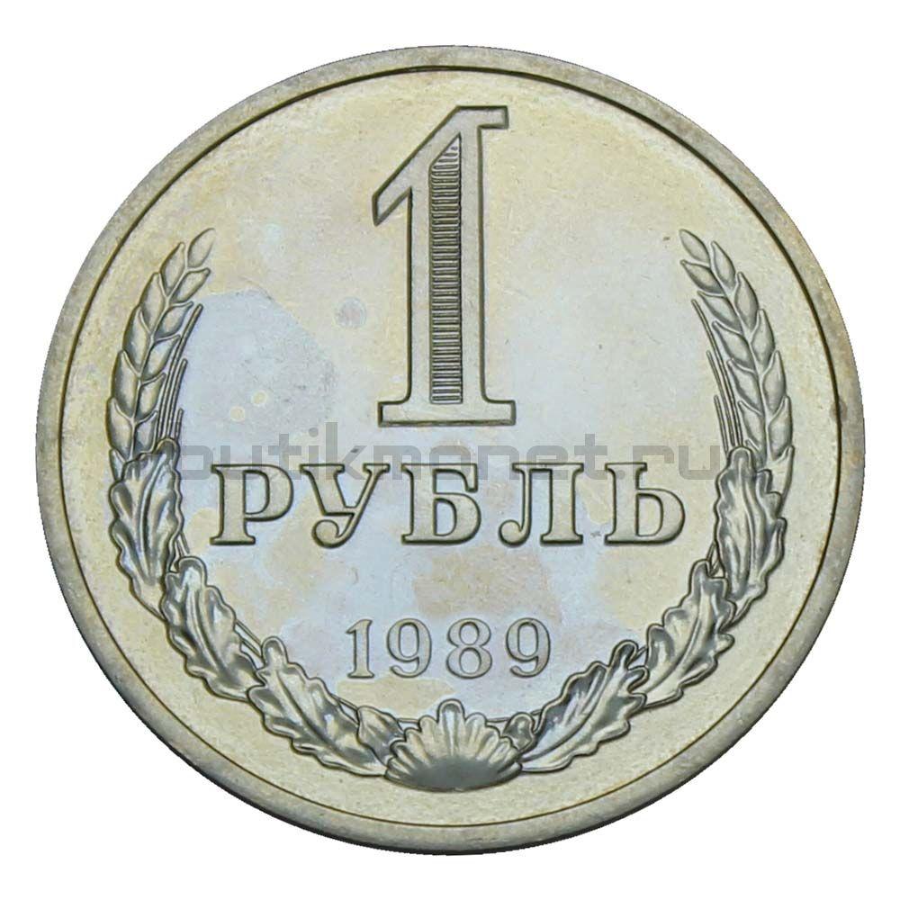 1 рубль 1989 UNC