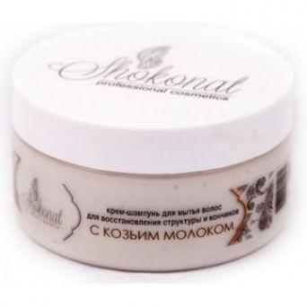 Натуральный КРЕМ-Шампунь для волос С КОЗЬИМ МОЛОКОМ для восстановления структуры и кончиков волос (Код 56053 - объем 200 мл)
