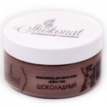 Натуральный КРЕМ-Шампунь ШОКОЛАДНЫЙ для волос любого типа (Код 56051 - объем 200 мл)