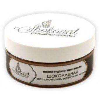 Маска-пудинг «Шоколадная» для волос укрепляющая, восстанавливающая (Код 560230 - объем 150 мл)
