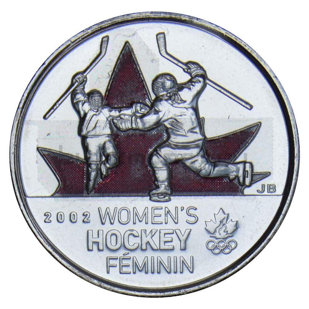 25 центов 2009 Канада Победа женской сборной по хоккею на олимпиаде Солт-Лейк-Сити 2002 Цветная