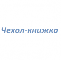 Чехол-книжка Samsung T560 Galaxy Tab E 9.6/T561 Galaxy Tab E 9.6 кожа (black)