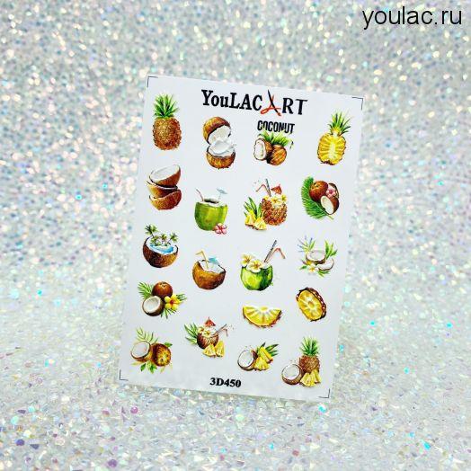 Слайдер Youlac #3D450