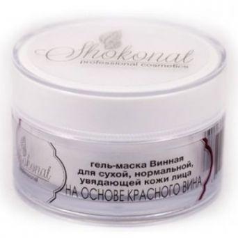 Гель-Маска «Винная» для нормальной, сухой и увядающей кожи на основе КРАСНОГО ВИНА . 50 гр