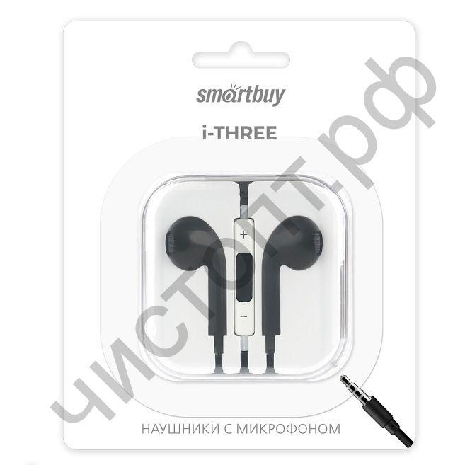 Гарнитура (науш.+микр.) для сотов. Smartbuy i-Three, черная(SBH-104-BA)