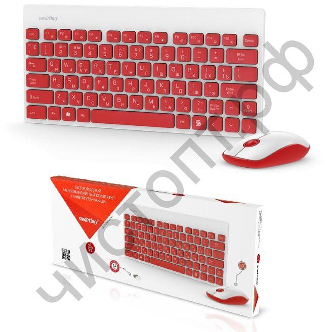 Набор (клав.+мышь) беспровод. Smartbuy 220349AG красно-белый (SBC-220349AG-RW)