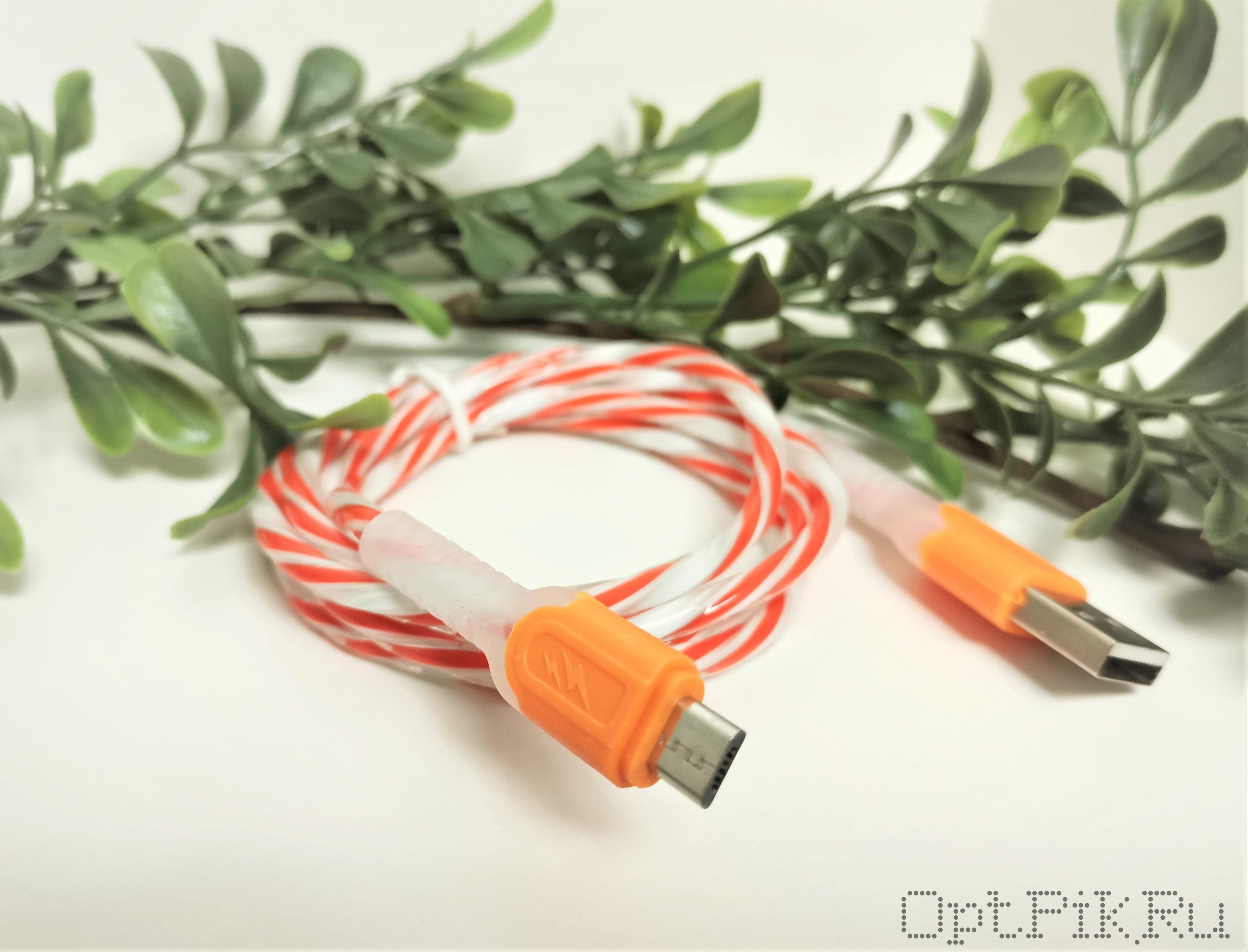Кабель Micro USB 1 м для зарядки разноцветный