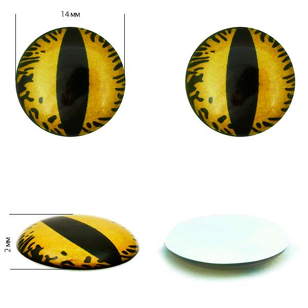 Глазки для игрушек клеевые кошачьи 14 мм (2665)