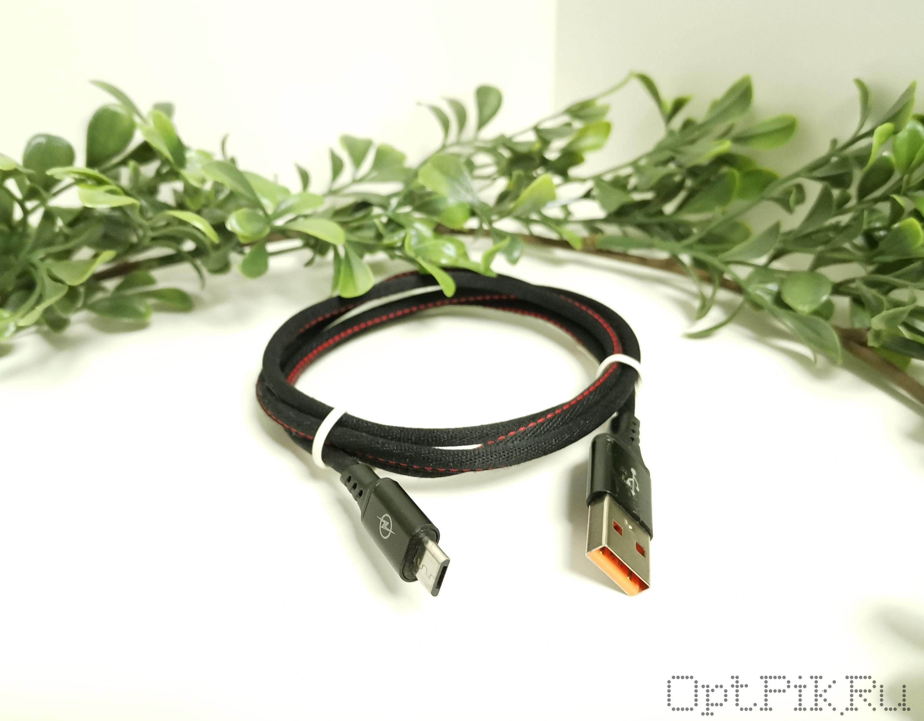 Кабель USB - MicroUSB 1 м для зарядки в оплётке