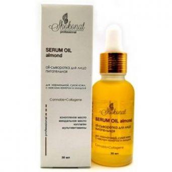 Oil-сыворотка для лица питательная для нормальной, сухой кожи, с маслом конопли и миндаля Cannabis+Collagene