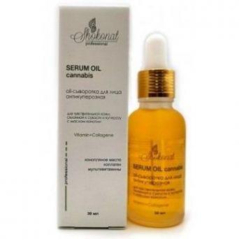 Oil-сыворотка для лица антикуперозная для чувствительной кожи, склонной к сухости с маслом конопли Vitamin+Collagene
