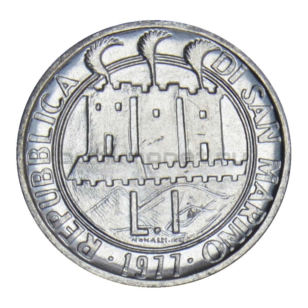 1 лира 1977 Сан-Марино Экология (ФАО)
