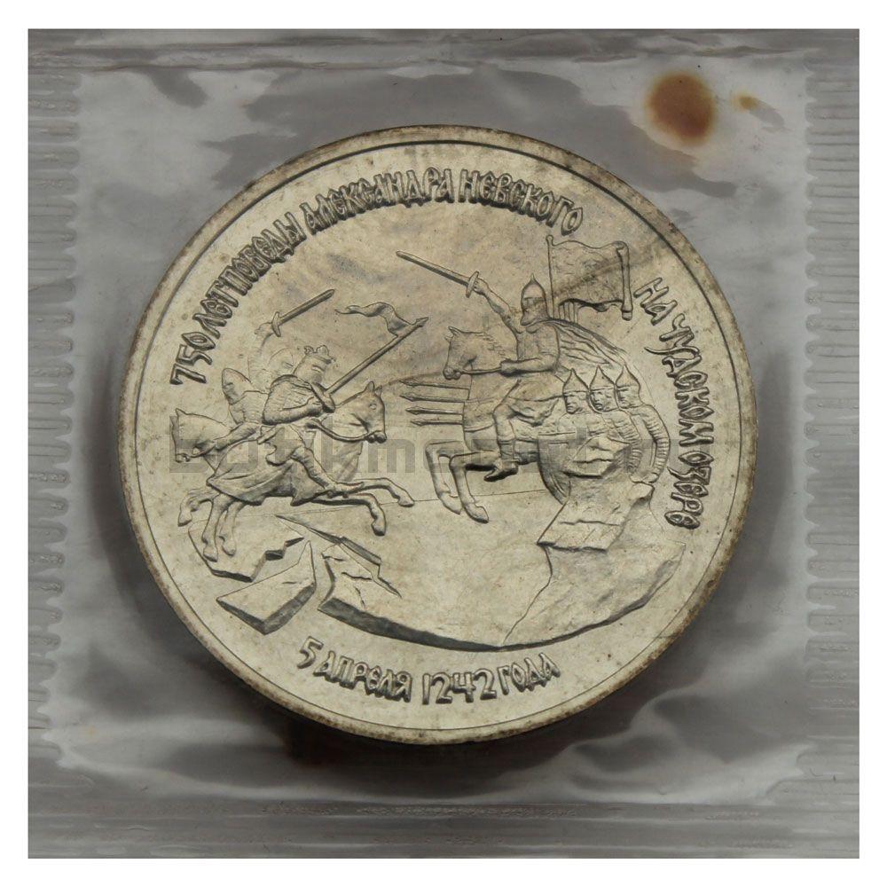 3 рубля 1992 ЛМД 750-летие Победы Александра Невского на Чудском озере (в запайке) UNC