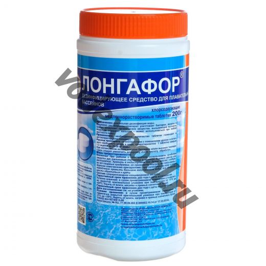 Лонгафор (1 кг)  таблетки 200 г