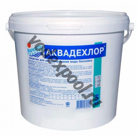 Аквадехлор cредство для дехлорирования воды МАРКОПУЛ КЕМИКЛС 5 кг