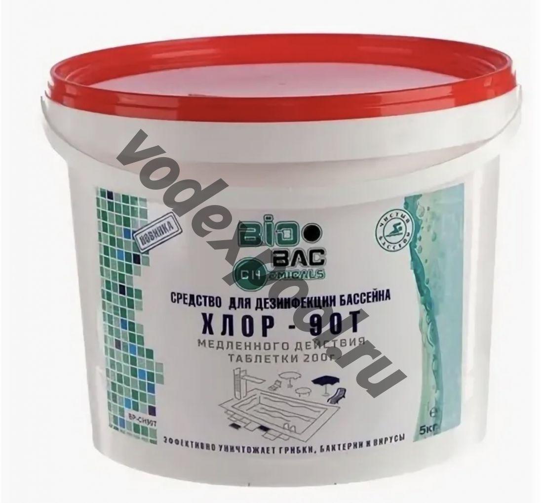 Средство для бассейнов BioBac Хлор 90Т  (таб.200 г )  5 кг
