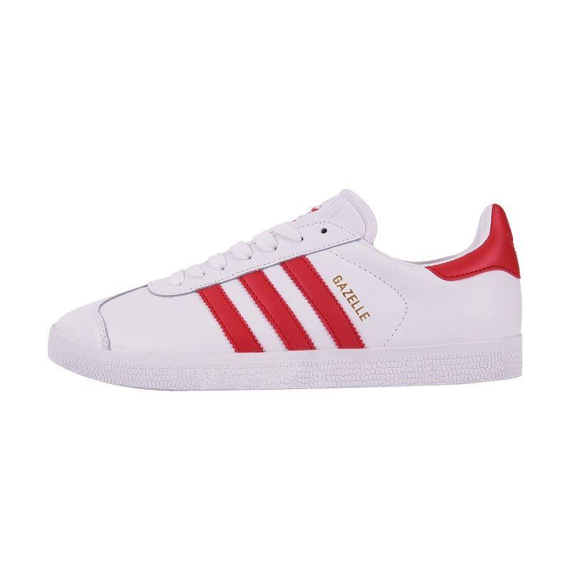 Кроссовки Adidas Gazelle белые