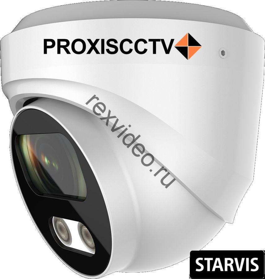 Антивандальная (Full HD-1080p, 2,8мм Sony STARVIS IMX307)  PX-AHD-DS-H20FSH