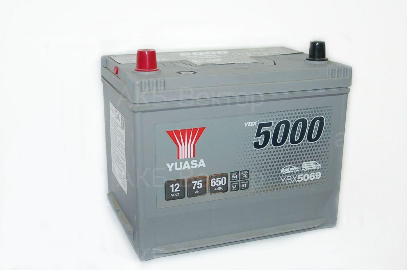 Yuasa YBX5069 75Ач 650А(EN) с нижним креплением.