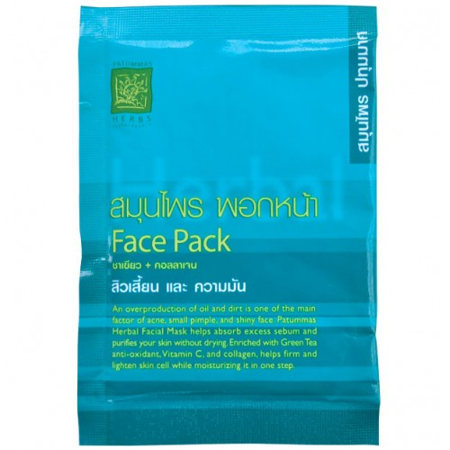 Маска для лица из Тайланда Face Pack 15 гр