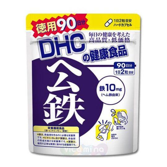 DHC Гем Железо, 90 дней