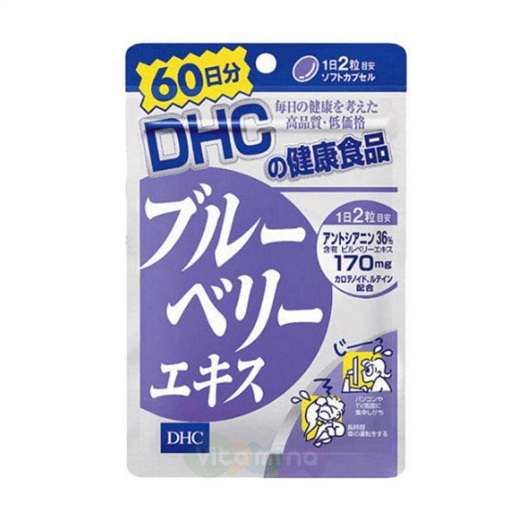 DHC Черника быстро усваиваемая, 60 дней
