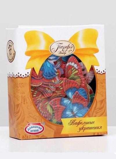 Вафельные бабочки с рисунком 180шт