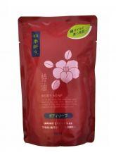 SHIKI-ORIORI Жидкое мыло для тела с экстрактом Камелии, 450 мл (мягкая упаковка)