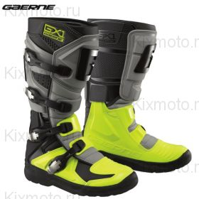 Ботинки Gaerne GX-1 Evo, Желтые