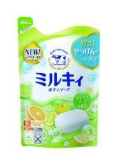 Milky Body Soap Молочное увлажняющее жидкое мыло для тела с цитрусовым ароматом, 400 мл (мягкая упаковка)