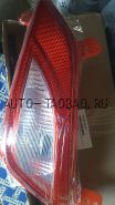 Фонарь ПТФ задний левый JAC S3 4133500U2221G