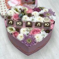 "Коробочка с шоколадными буквами ""Люблю"""