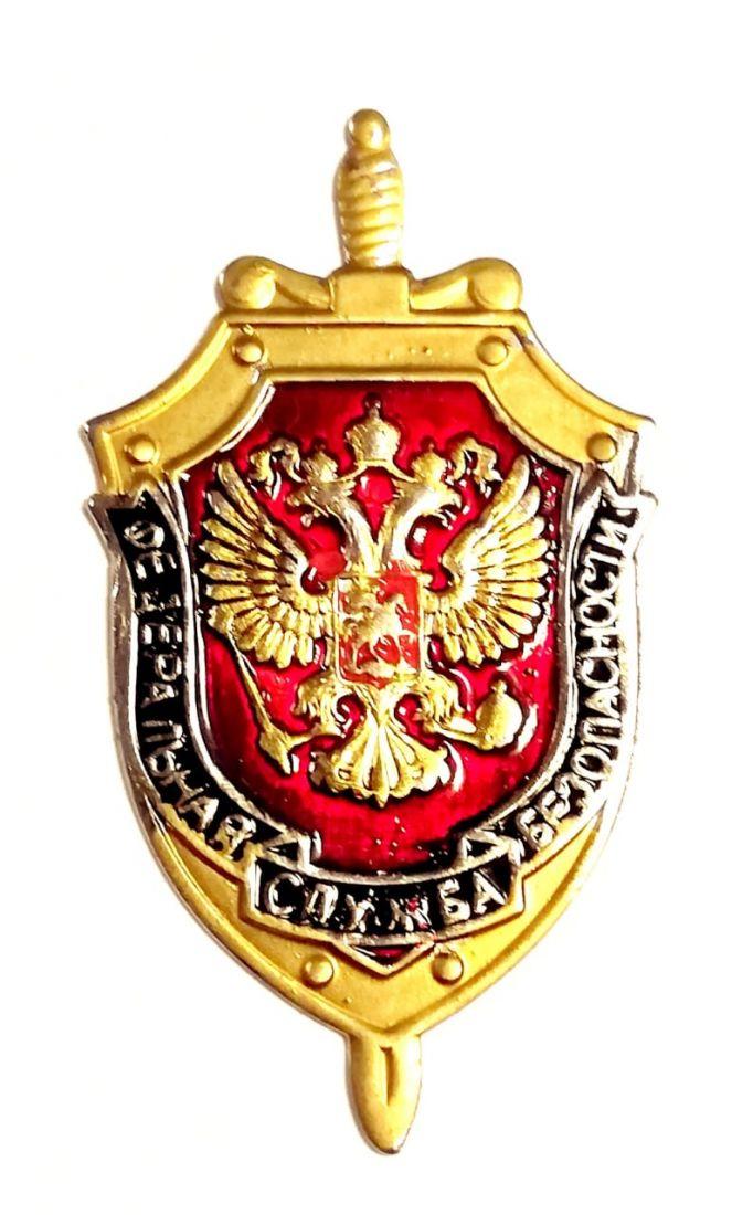 Пластина металлическая герб ФСБ