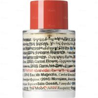 Frederic Malle  Portrait of a Lady 20 Ans