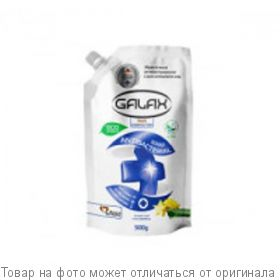 GALAX Жидкое мыло антибактериальное с экстр. алоэ и соком карамболы 500г (ДОЙПАК), шт