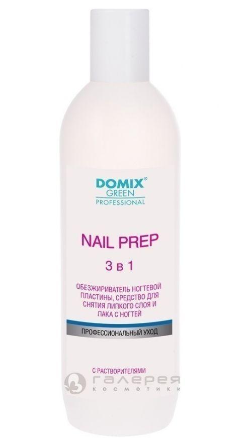 DGP NAIL PREP 3 в 1 Обезжириватель ногтевой пластины, средство для снятия липкого слоя и лака для ногтей, 500 мл