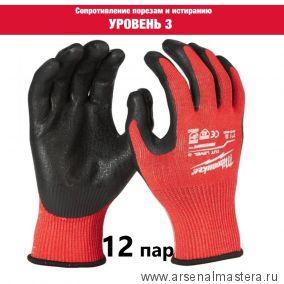 Перчатки 12 пар с защитой от порезов уровень 3 размер XL / 10  Milwauke 4932471620