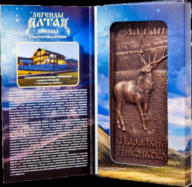 "Шоколад с Пантогематогеном ""Легенды Алтая"" 100 грамм"