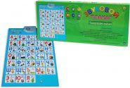 Развивающая игрушка Рыжий Кот Звуковой плакат. Говорящая азбука, ЗП-6517