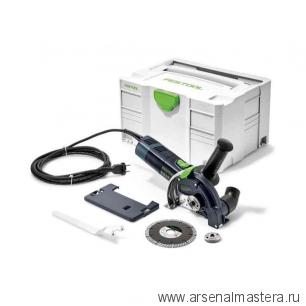 Алмазная отрезная система с УШМ FESTOOL DSC-AG 125 FH-Plus 769954