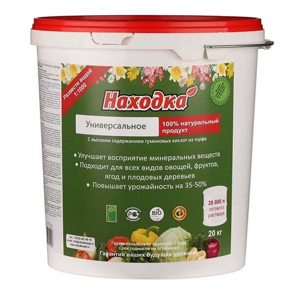 Концентрат на 20000 л. Универсальное удобрение для весенней подкормки рассады овощей и ягод в теплице и открытом грунте