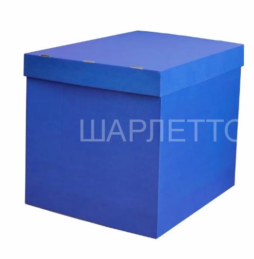 Коробка-сюрприз СИНЯЯ