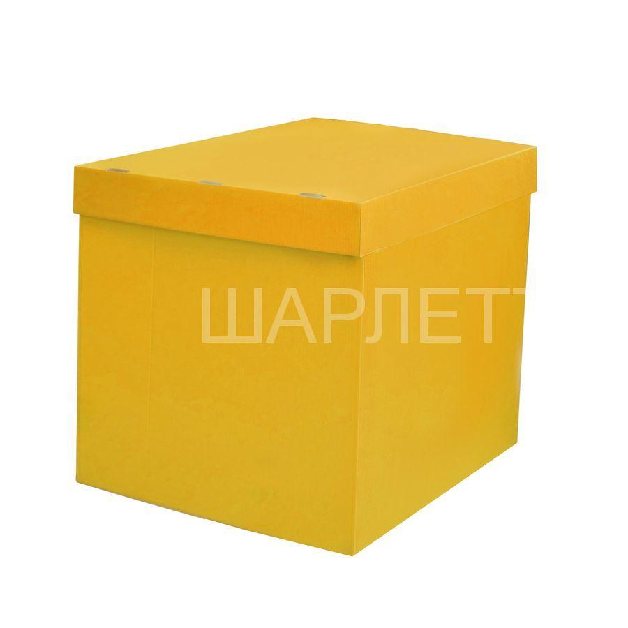 Коробка-сюрприз ЖЁЛТАЯ