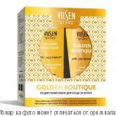 Подарочный набор для ухода за кожей GOLDEN  BOUTIQUE (крем для рук 160мл+миц.вода 265мл), шт