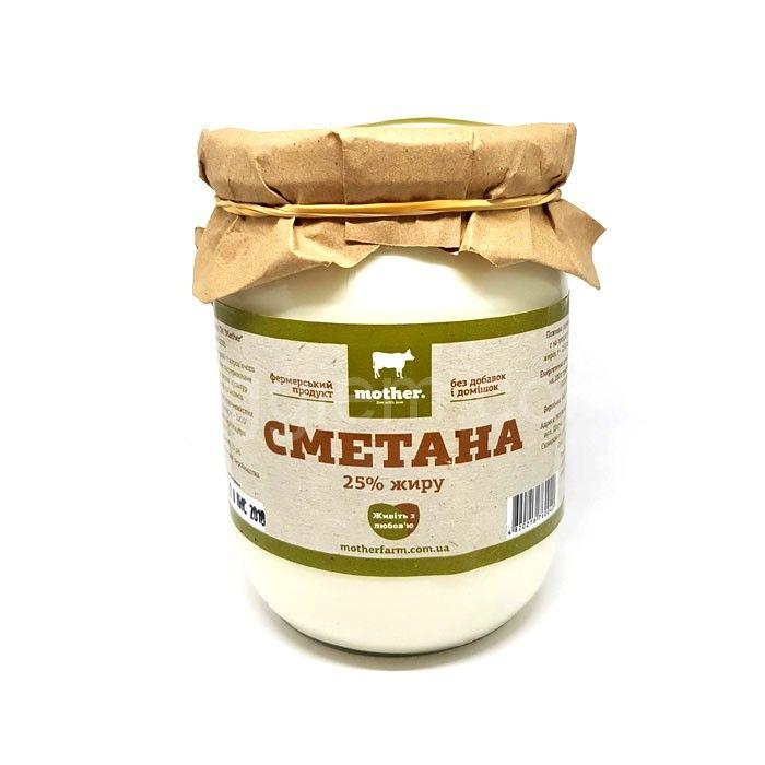 Сметана Motherfarm 25 %, 500 грамм