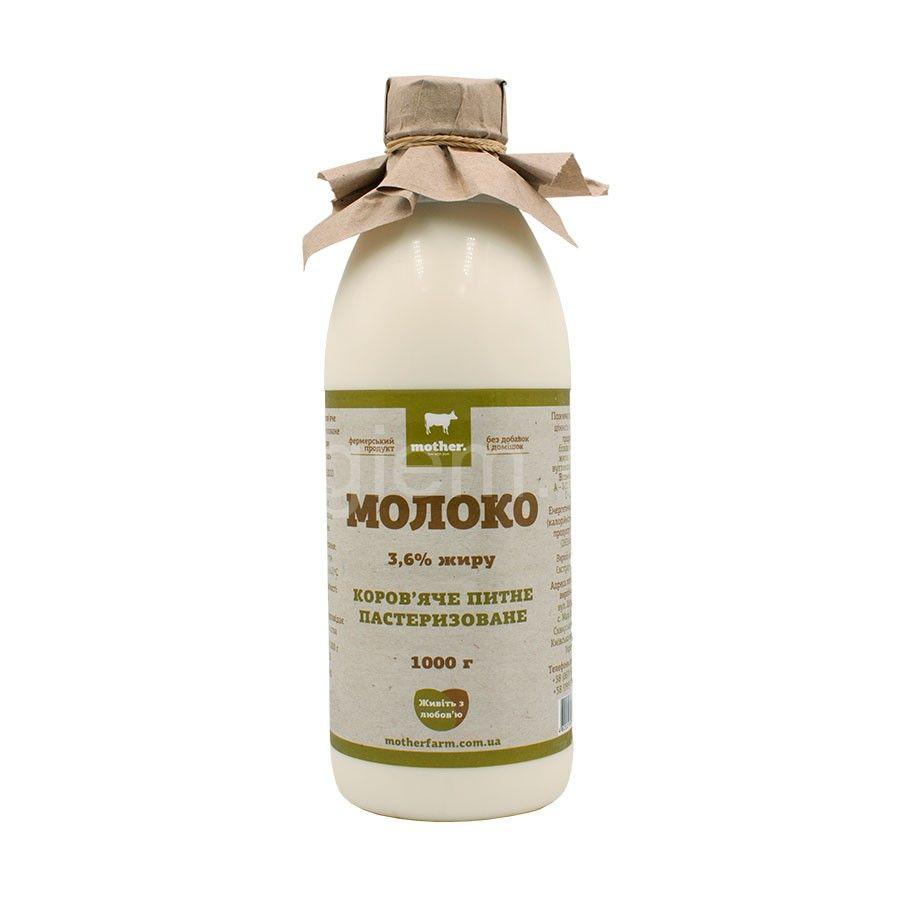 Молоко Motherfarm 3,6%,1000 мл
