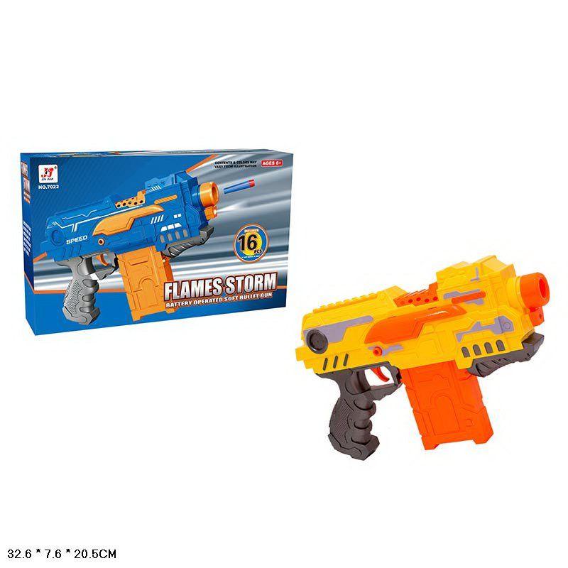 Детский пистолет пулемет с мягкими пулями Flames Storm (7022-2)