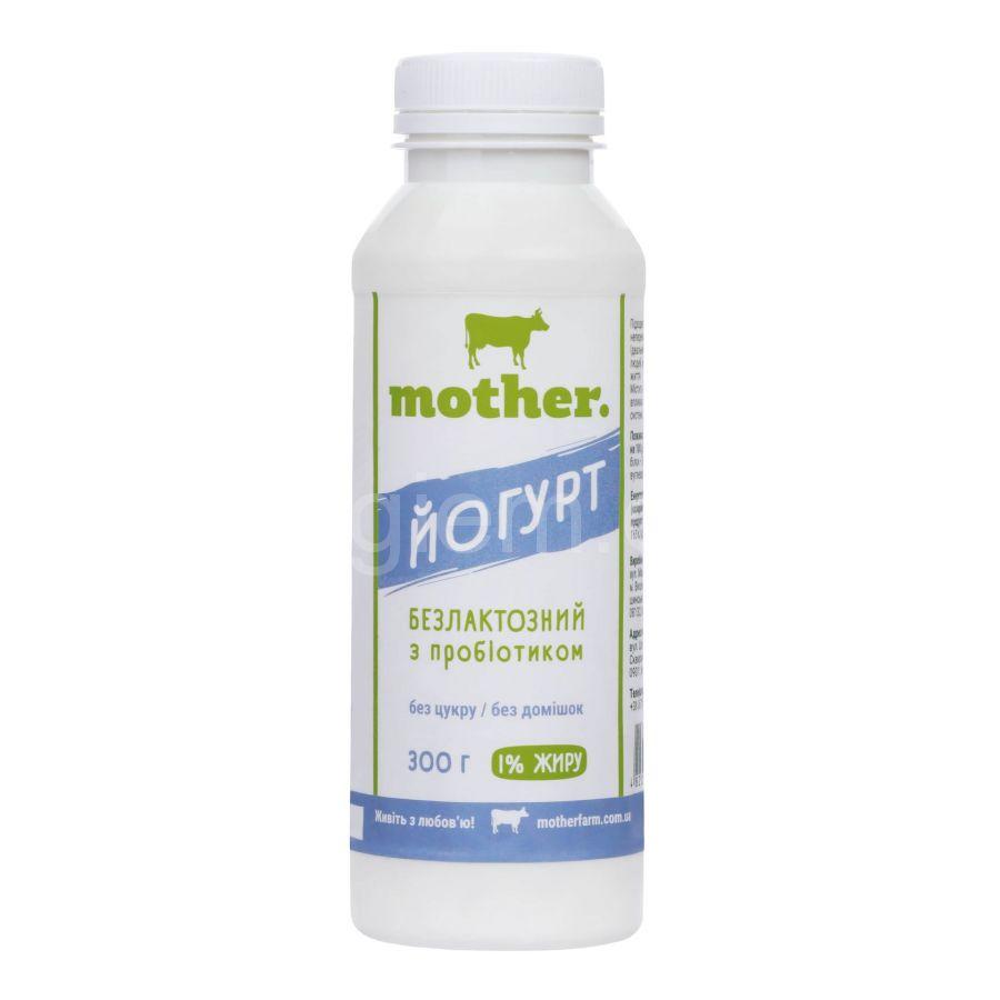 Йогурт безлактозный с прибиотиком Motherfarm 1 %, 300 грамм