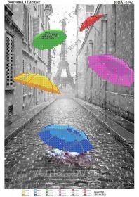 ЮМА ЮМА-3342 Зонтопад в Париже схема для вышивки бисером купить оптом в магазине Золотая Игла - вышивка бисером