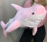 Мягкая Игрушка Акула розовая